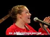 Алёна Петровская - Чарiвна скрипка - Скрипаль (субтитры)